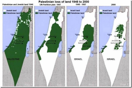 palestine (2)